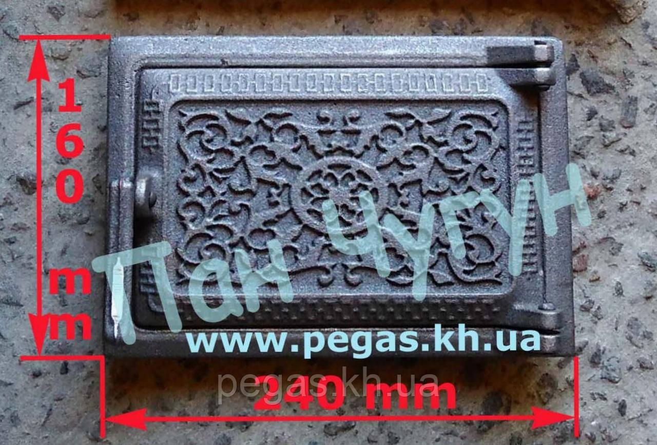 Дверка чугунная печная зольная (160х240мм) барбекю, мангал