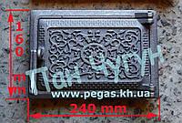 Дверка чугунная печная зольная (160х240мм) барбекю, мангал, фото 1