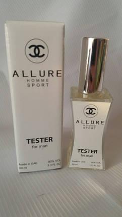 Мужской Тестер - Chanel Allure Homme Sport - 60 мл, фото 2