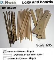 Материал для диорам, бревна и доски №2 (материал - фанера, нагель-бук)