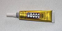Клей  для страз 3705 тюбик 15 мл