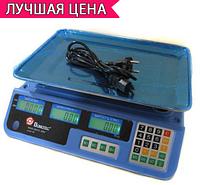 Весы электронные торговые Domotec MS-987 до 50 кг аналог MS-228