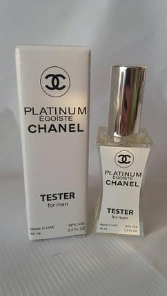 Мужской Тестер - Chanel Egoiste Platinum - 60 мл, фото 2