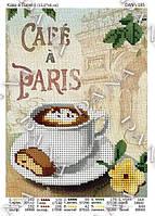 Схема для вышивания бисером - Кофе в Париже