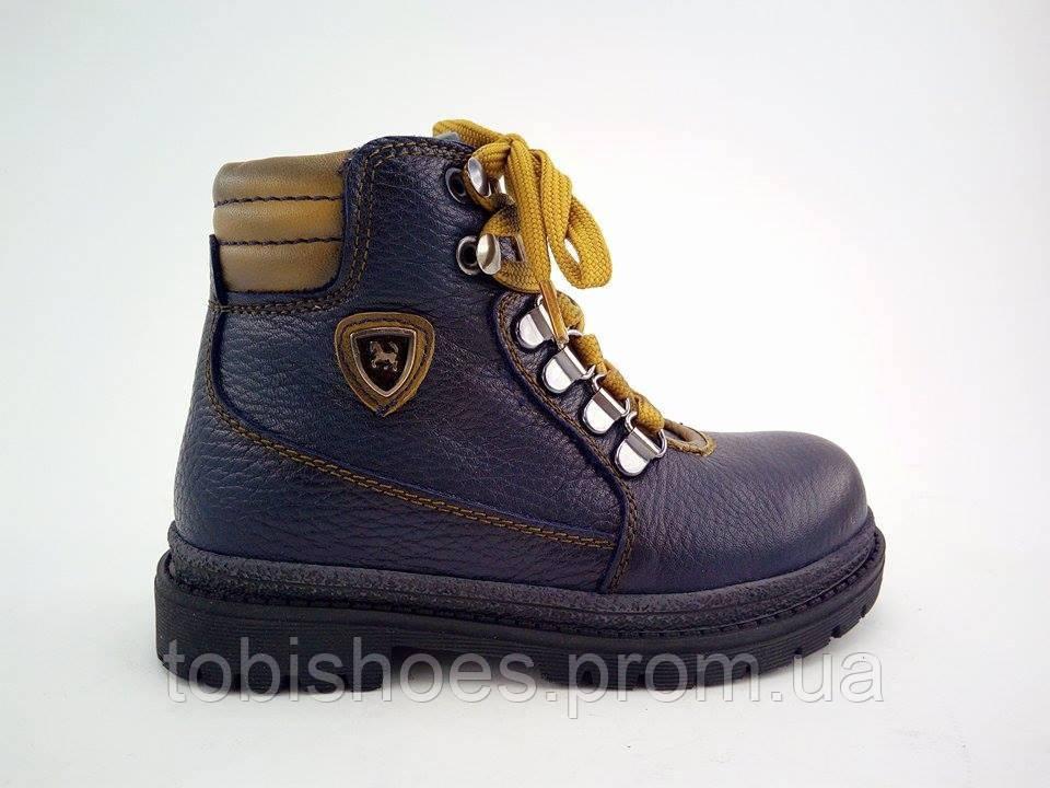6131c2f5f Осенние ботинки для мальчика ортопедические, цена 1 200 грн., купить в Киеве  — Prom.ua (ID#593094719)