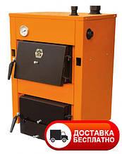Твердотопливный котел ДТМ Стандарт 13 кВт КОТ-13Т