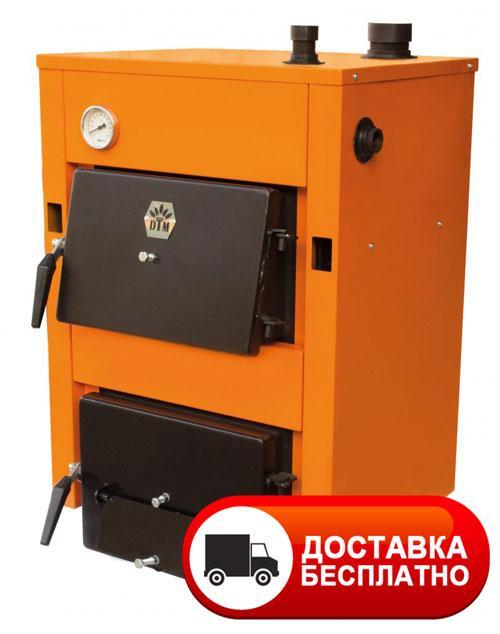 Твердотопливный котел ДТМ Стандарт 17 кВт КОТ-17Т