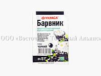 Краситель сухой Украса - Чёрный - 5 г