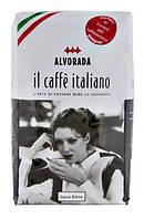 Зерновой кофе из Австрии 1кг  Alvorada il caffe Italiano Зерно 1кг