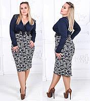 Платье на запах, с поясом и кулоном. 3 цвета. Р-ры: XL, XXL, XXXL.