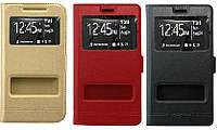Кожаный чехол книжка с окошком для Samsung G935F Galaxy S7 Edge (3 цвета)