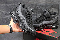 ХИТ 2018!!! Зимние Кроссовки Nike Air Max 95