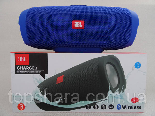 Колонка портативная влагостойкая Bluetooth JBL Charge 3 Синяя