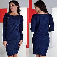 Женский костюм свитер кофточка с длинным рукавом и юбка тёмно-синий 42-44 46-48 батал 50-52