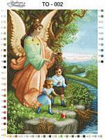Схема для вышивания бисером - Ангел Хранитель