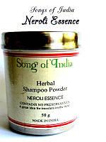 """Сухой шампунь для волос. Нероли. ПесняИндии. """"Songs of India"""" HerbalShampoo powder 50г."""