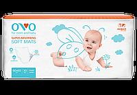 Одноразовые пеленки для новорожденных OVOРазмер пеленок: 60х60 см