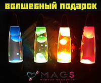 Стильная лава лампа Lux Lamp 37 см