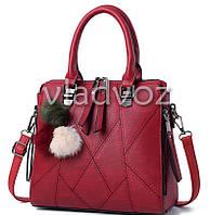 Женская модная стильная сумка бордовая с помпонами