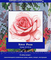 Набор для рисования камнями Роза LasKo K011
