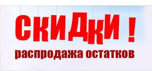 Осенняя Распродажа шапочек и снудов!