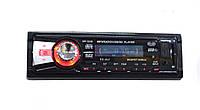 Автомагнитола BN-1236 USB/MP3/FM