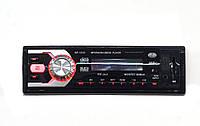 Автомагнитола BN-1233 USB/MP3/FM