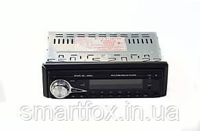Автомагнитола CARAUDIO 1080A