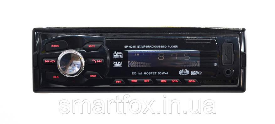 Автомагнитола мультимедийная SP-6245 Bluetooth USB, AUX, SD
