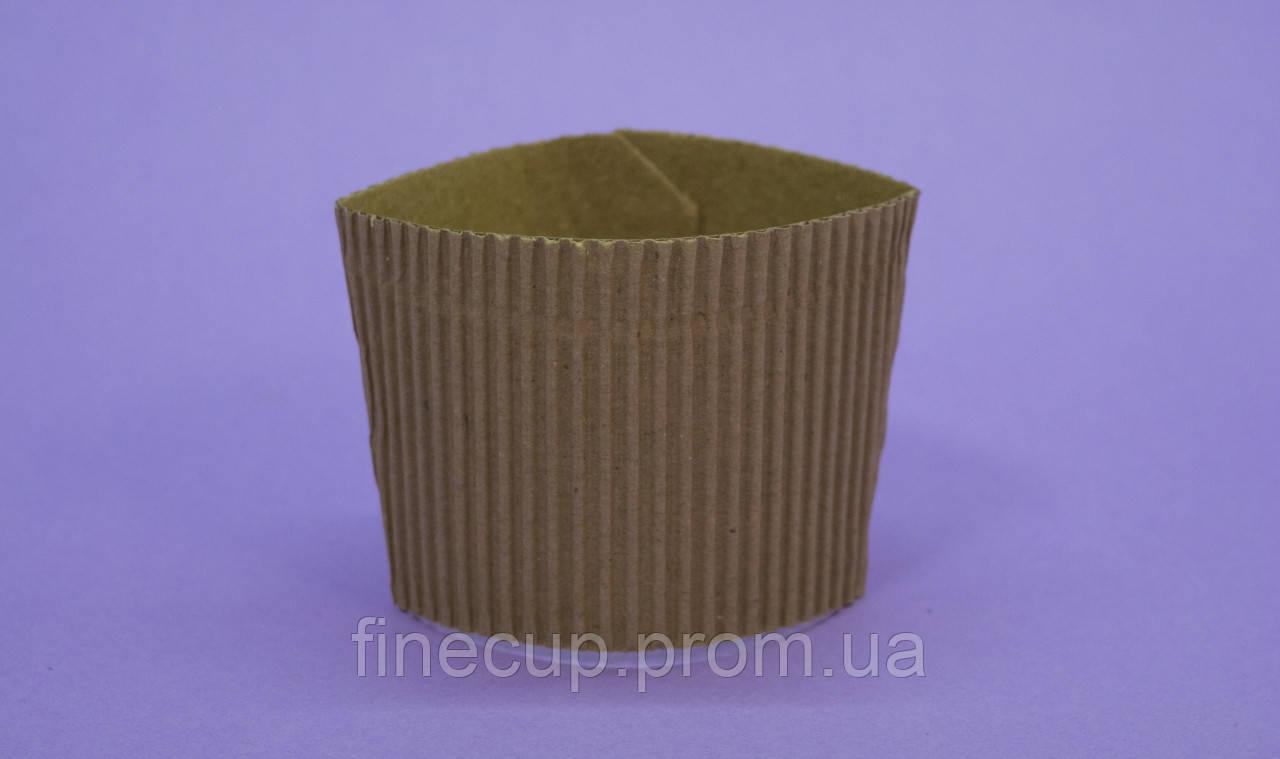 Термопояс (капхолдер, термонакладка) для стаканів 250 та 340 мл бурий крафт (клеєний)