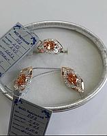 Комплект Рябина из серебра 925 пробы с золотыми вставками 375 пробы