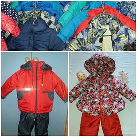 Демисезонные комбинезоны, куртки