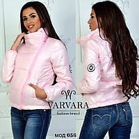 3f16808002c2 Все товары от bonanza-shop.com.ua - стильный супермаркет в интернете ...