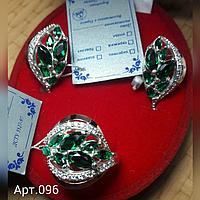 Комплект Лиана из серебра 925 пробы с золотыми вставками 375 пробы