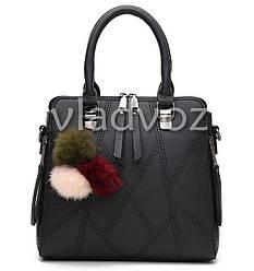 Женская модная стильная сумка черная с помпонами