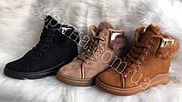 Зимние женские ботинки Размеры 36-41