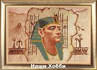 """Набор для вышивания бисером №420 """"Фараон"""""""