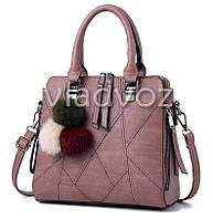 Женская модная стильная сумка темная пудра с помпонами