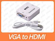Перехідник VGA to HDMI з 3.5 mm Audio
