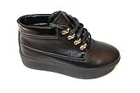 Ботинки женские кожаные Z15,демисезонные/зимние