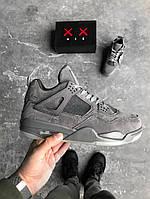 Кроссовки Nike Air Jordan 4 Retro Kaws Cool Grey White. Живое фото. Топ качество (аир джордан, эир джордан)