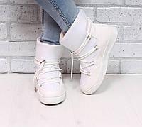 Молодежные зимние белые дутики луноходы в стиле Moon boots
