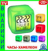 Настольные часы - будильник - ночник хамелеон (меняющий цвета) с термометром