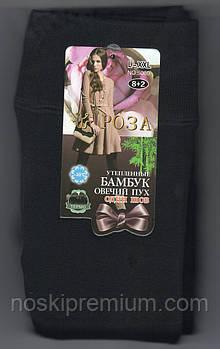 Термогамаши женские на меху бамбук Роза, с 1 швом, размер L-2XL (42-48), чёрные, 5080