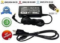 Зарядное устройство Acer Aspire AS5738ZG (блок питания)