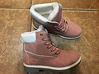 Timberland зимние женские ботинки