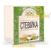 """Кофейный напиток """"Стевийка """"(100гр)"""