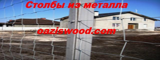 сетка шарнирная, сетка облегченная, забор дешево, ограждение недорого, забор недорого, забор своими руками