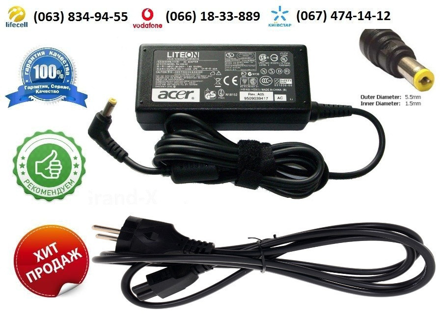 Зарядное устройство Acer C710 (блок питания)
