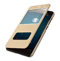 Чехол книжка с окошком для Huawei Y7 (TRT-LX1) Gold